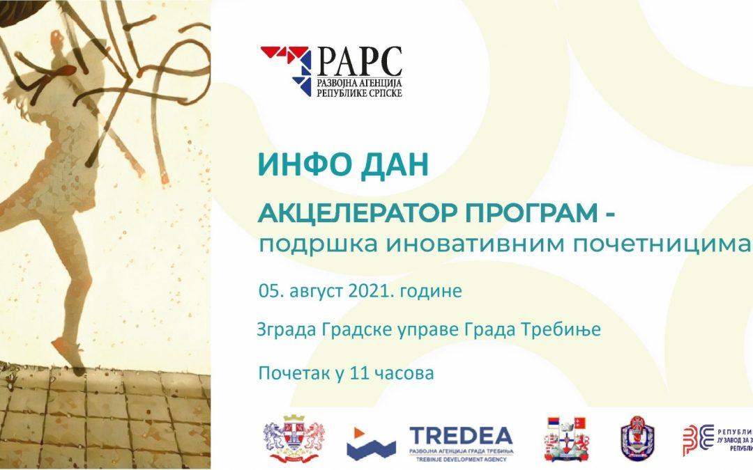 Info dan za učešće u Akcelerator programu
